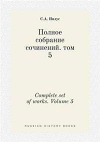 Complete Set of Works. Volume 5