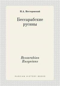 Bessarabian Rusynians