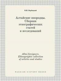Altai Foreigners. Ethnographic Collection of Articles and Studies