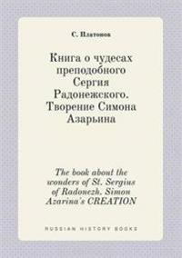 The Book about the Wonders of St. Sergius of Radonezh. Simon Azarina's Creation