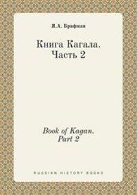 Book of Kagan. Part 2