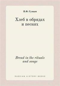 Bread in the Rituals and Songs