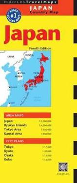 Periplus Travel Maps Japan