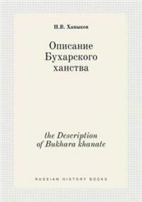 The Description of Bukhara Khanate