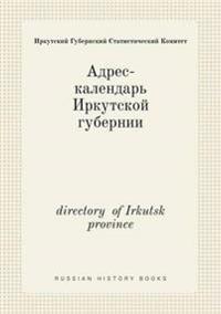 Directory of Irkutsk Province