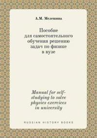 Manual for Self-Studying to Solve Physics Exercices in University