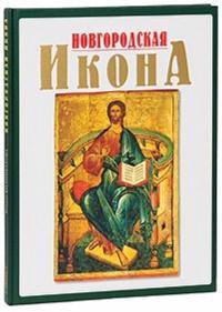 Novgorodskaja ikona
