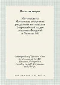 Metropolites of Moscow Since the Division of the All-Russian Metropolian Country in Half. Theodosius and Philip I