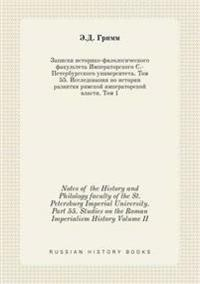 Notes of the History and Philology Faculty of the St. Petersburg Imperial University. Part 55. Studies on the Roman Imperialism History Volume II