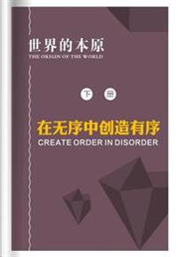 Create Order in Disorder