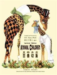 Animal Children (Simplified Chinese): 10 Hanyu Pinyin with IPA Paperback Color