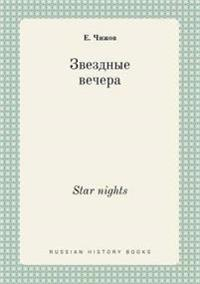 Star Nights
