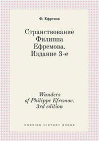 Wanders of Philippe Efremov. 3rd Edition