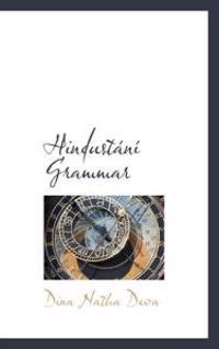 Hindust N Grammar
