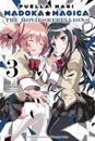 Puella Magi Madoka Magica: The Movie -Rebellion-, Vol. 3
