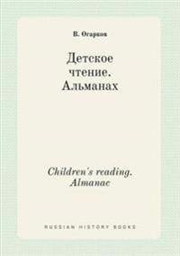 Children's Reading. Almanac