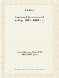 Great Moscow Cathedral. 1666-1667 Years.
