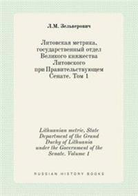 Lithuanian Metric, State Department of the Grand Duchy of Lithuania Under the Government of the Senate. Volume 1