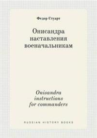 Onisandra Instructions for Commanders
