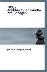 10089 Anubhavasudhaanidhi 2va Bhaagan'