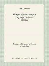 Essay on the General Theory of State Law