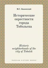 Historic Neighborhoods of the City of Tobolsk
