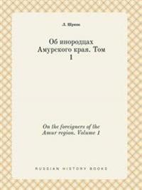 On the Foreigners of the Amur Region. Volume 1