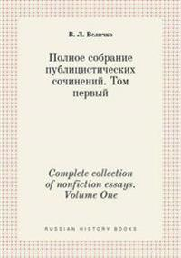 Complete Collection of Nonfiction Essays. Volume One