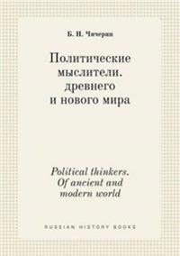 Political Thinkers. of Ancient and Modern World