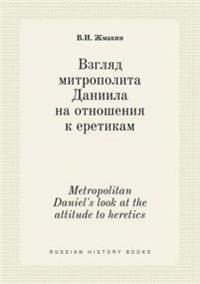 Metropolitan Daniel's Look at the Attitude to Heretics