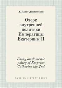 Essay on Domestic Policy of Empress Catherine the 2nd