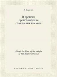 About the Time of the Origin of the Slavic Writing