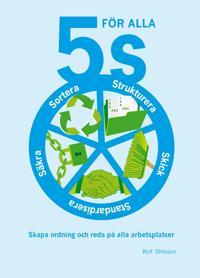 5S för alla