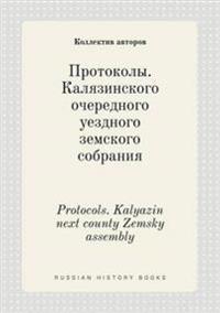 Protocols. Kalyazin Next County Zemsky Assembly