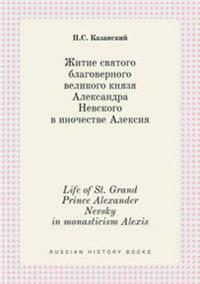 Life of St. Grand Prince Alexander Nevsky in Monasticism Alexis