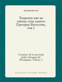 Creation Ilk in Our Holy Father Gregory the Theologian. Volume 1