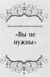 &quote;Vy ne nuzhny&quote; (in Russian Language)