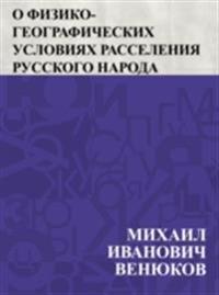 O fiziko-geograficheskih uslovijah rasselenija russkogo naroda