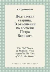 The Old Times of Poltava. with Regard to the Time of Peter the Great