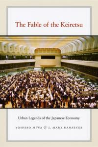 Fable of the Keiretsu