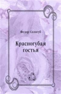 Krasnogubaya gost'ya (in Russian Language)
