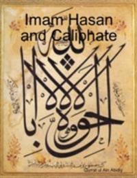 Imam Hasan and Caliphate