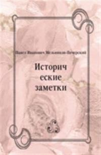 Istoricheskie zametki (in Russian Language)