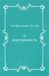O veroterpimosti (in Russian Language)
