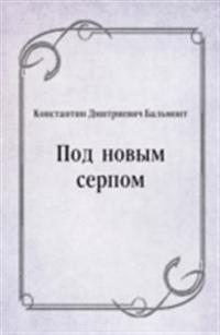 Pod novym serpom (in Russian Language)