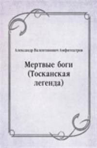 Mertvye bogi (Toskanskaya legenda) (in Russian Language)