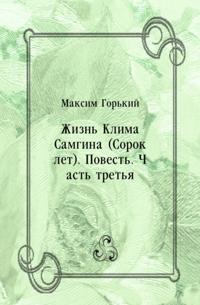 ZHizn' Klima Samgina (Sorok let). Povest'. CHast' tret'ya (in Russian Language)