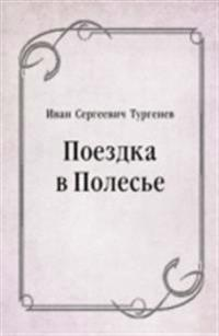 Poezdka v Poles'e (in Russian Language)