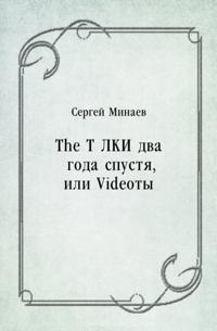 TYOLKI dva goda spustya  ili Videoty (in Russian Language)