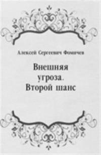 Vneshnyaya ugroza. Vtoroj shans (in Russian Language)